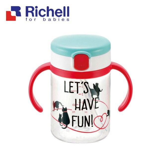 【全系列特價68折】日本【Richell-利其爾】貓物語水杯-200ml - 限時優惠好康折扣