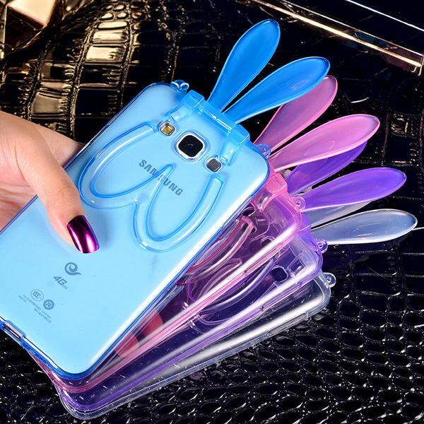 三星 Galaxy E7 E5 新款透明兔耳朵支架手機殼 Samsung E7000 E500H 掛繩兔子矽膠保護套