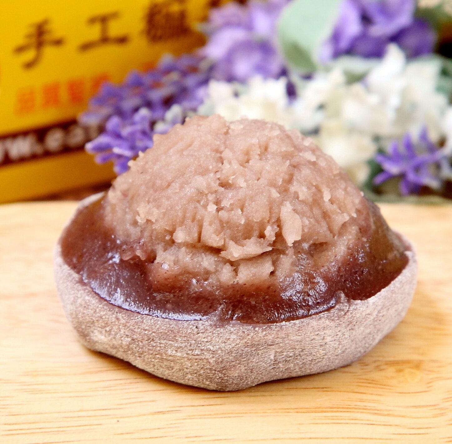 ~董師傅 麻糬~紫米芋頭 麻糬^(12入 盒^) 240元