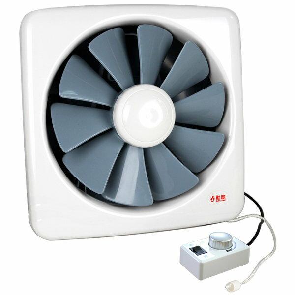 ★杰米家電☆【限時特賣】勳風 12吋DC節能吸排扇 抽風扇 排風機 HF-7112