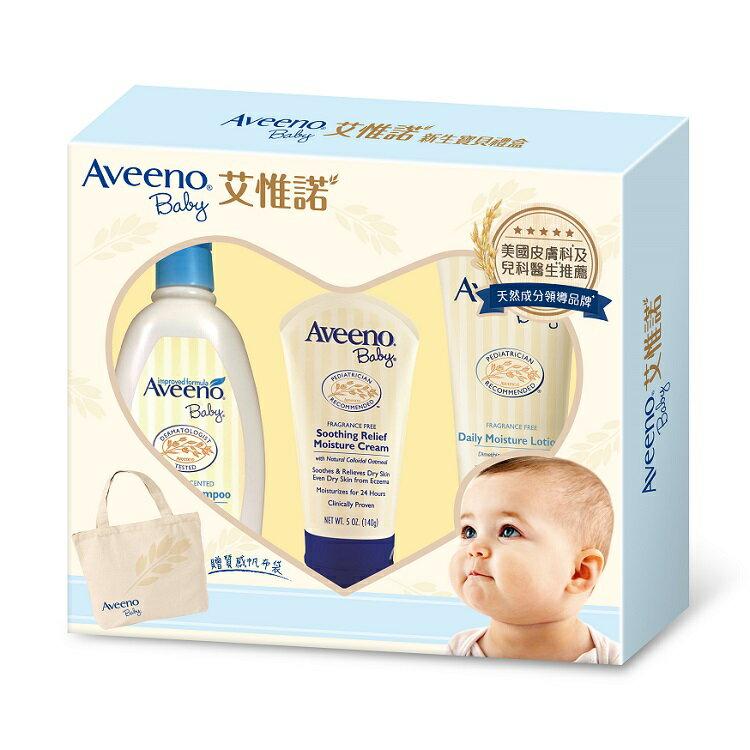 艾惟諾Aveeno 新生寶貝禮盒 贈送禮專用質感帆布袋 - 限時優惠好康折扣