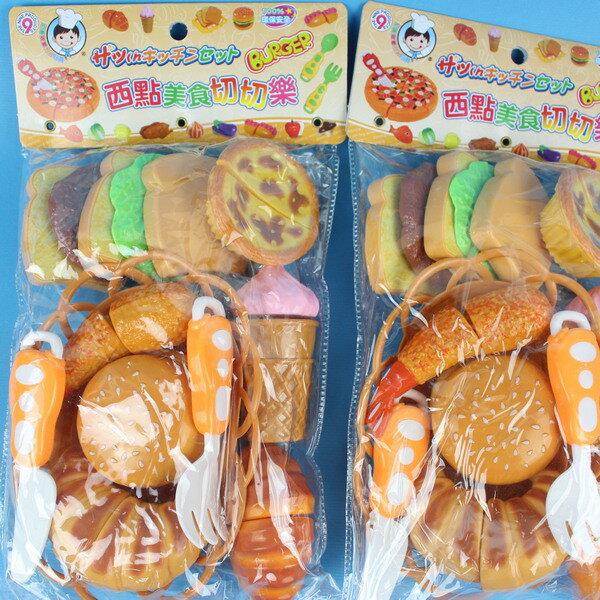 吐司蛋塔切切樂 D635 小廚師西點美食切切樂/一袋入 促[#199]家家酒玩具~生ST-919