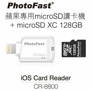 Photofast CR-8800 iPhone iPad 專用 microSD 讀卡機 附128G記憶卡