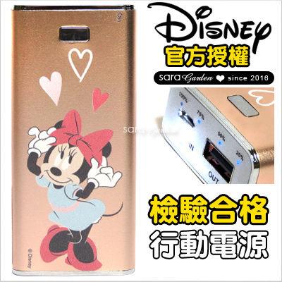 免運 官方授權 迪士尼 Disney 行動電源 5000mAh 口袋 迷你 小金磚 鋁合金 隨身 USB 移動電源 充電器 米妮【D0801015】