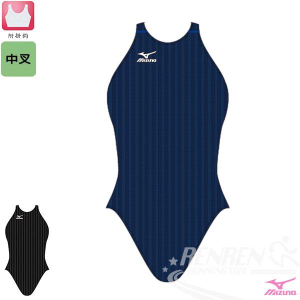 MIZUNO美津濃 女泳衣(藍)  運動泳裝 附掛勾