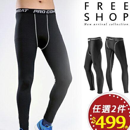 內搭褲 Free Shop【QFSCC9096】PRO籃球健身運動慢跑步彈力科技訓練緊身褲內搭褲 有大尺碼 男女款