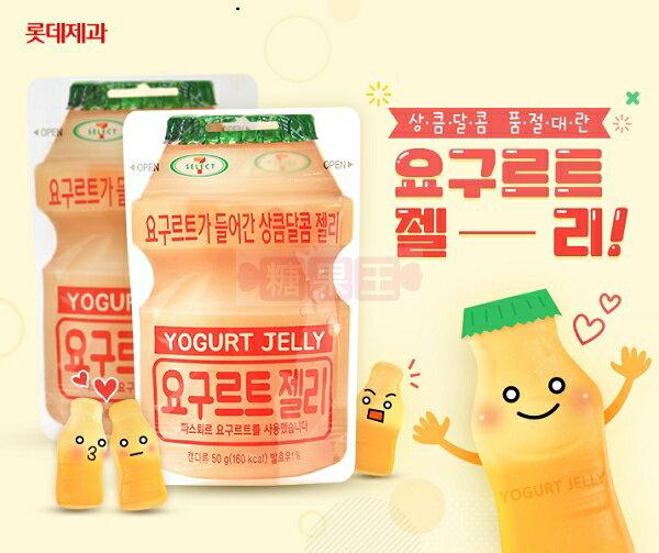 韓國Lotte 養樂多軟糖