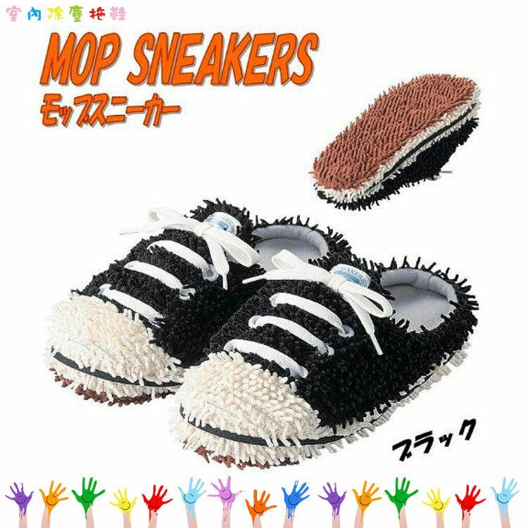 大田倉   Setocraft 帆布鞋  室內 除塵拖鞋 除塵拖把 室內鞋子 M號 黑色8