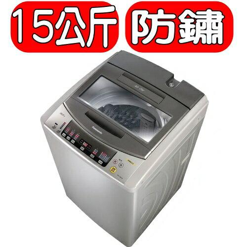 《結帳打95折》Pannasonic國際牌【NA-168VBS-S】洗衣機《15公斤,不鏽鋼防鏽》
