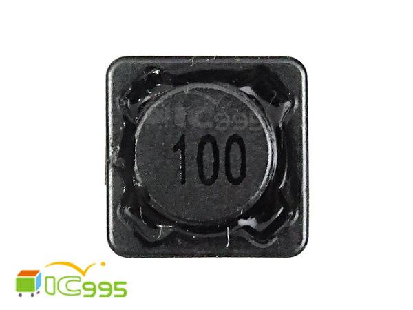 (ic995) 貼片電感 100UH 屏蔽電感 / 貼片功率電感 (7x7x4mm) 標字100 全新品 壹包1入 #5349
