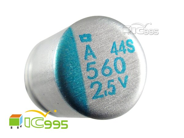 (ic995) 固態電容 560uF 2.5V 8mm×9mm 壹包10入 #0581