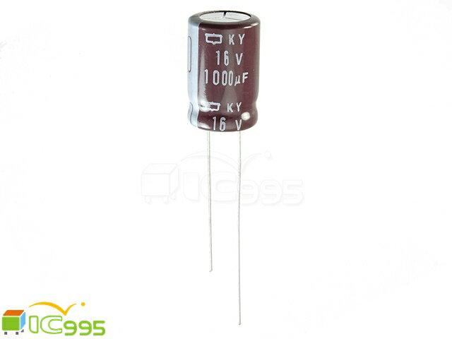(ic995) 黑金鋼 KY 1000uF 16V 電解電容 10mmx16mm 壹包10入 #1861