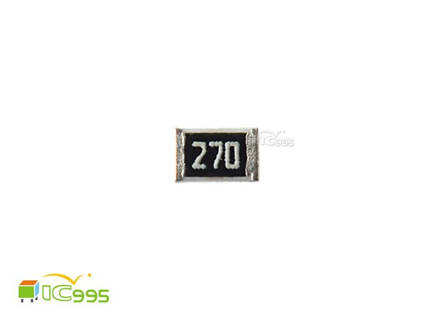 (ic995)  0805 貼片電阻 27Ω 5% 電阻 電子零件 壹包20入 #005166
