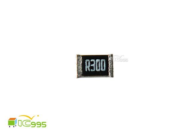 (ic995) 0805 貼片電阻 0.3Ω 5% 電阻 電子材料 壹包20入 #009782