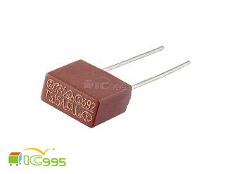 (ic995) 方型 保險絲 方型 保險管 FUSE 250V 3.15A / 8mm×7.5mm 全新品 壹包1入 #0992