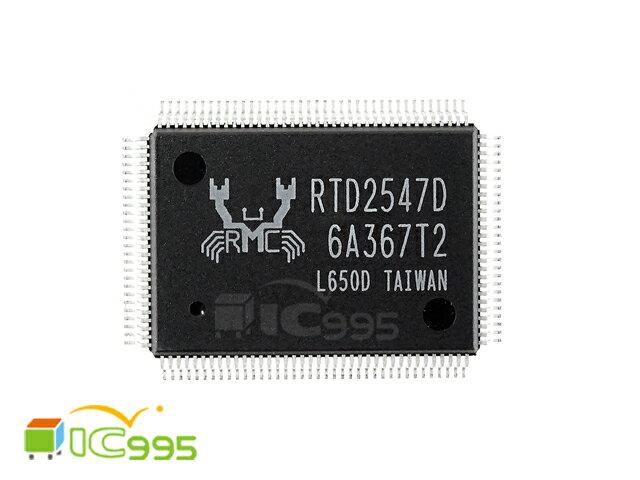 (ic995) RTD2547D QFP-128 液晶驅動板主芯片 IC 全新品 壹包1入 #8815