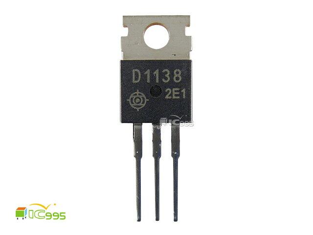(ic995) 矽NPN型三重擴散 IC 芯片 - 2SD1138 TO-220 壹包1入 #14168