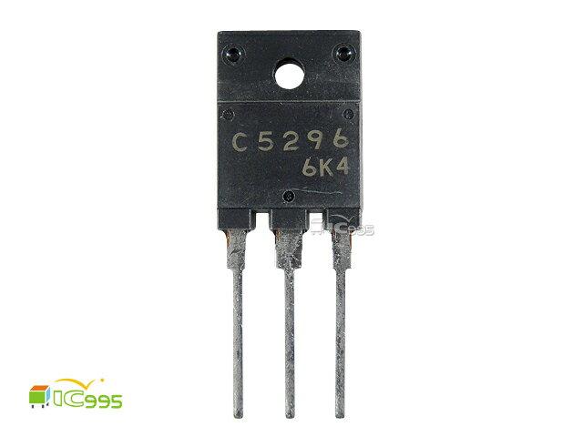 (ic995) NPN型 三重擴散 功率晶體管 IC 芯片 - 2SC5296 TO-3P 壹包1入 #14199