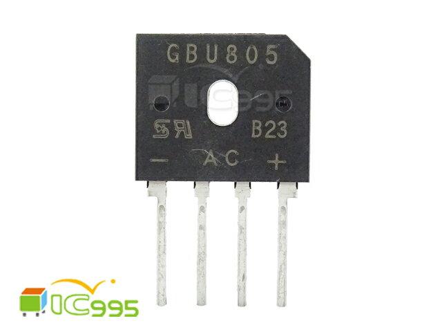 (ic955) GBU805 Single Phase 8.0 AMPS 整流橋堆 8A 600V 全新品 壹包1入 #0711