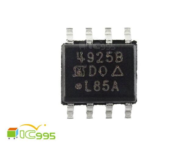 (ic995) 4925B SOP-8 雙P通道 電源管理 IC 芯片 全新品 壹包1入 #1183