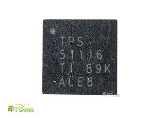 (ic995) DDR DDR2 DDR3 同步降壓控制器 IC 芯片 - TPS51116 QFN-24 壹包1入 #5648