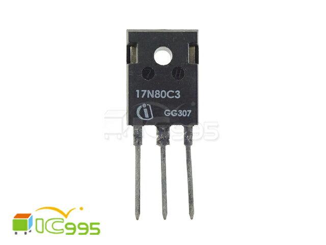 (ic995) SPW 17N80C3 TO-247 CoolMOS功率晶體管 全新品 壹包1入 #5846