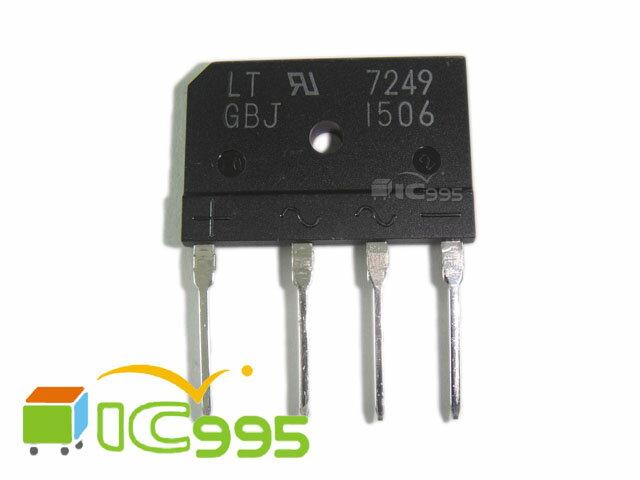 (ic995) GBJ1506 橋式整流 全新