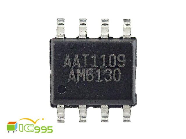 (ic995) AAT1109 SOP-8 升壓 PWM 控制器 IC 芯片 全新品 壹包1入 #1908