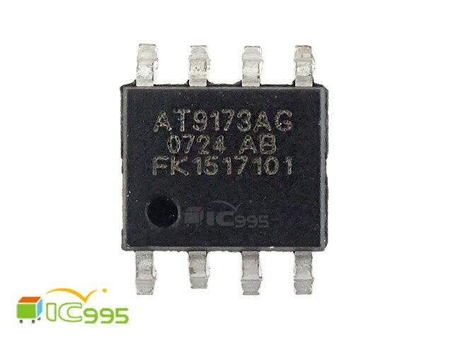 (ic995) AT9173AG SOP-8 電腦電源管理 總線終端穩壓器 芯片 IC 全新品 壹包1入 #3520