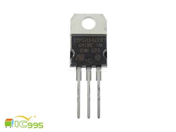 (ic995) STPS20H100CT TO-220 肖特基二極體及整流器 維修 IC 芯片 #7351