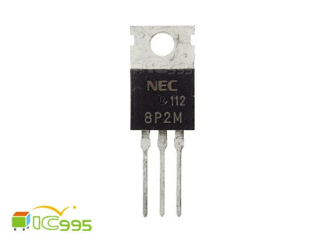 (ic995) 8P2M TO-220 可控矽 三極體 IC 芯片 全新品 壹包1入 #8921