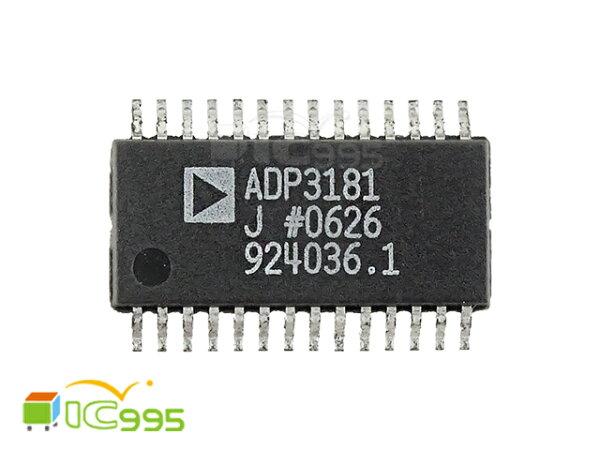 (ic995) ADP3181J SOP-28 降壓控制器 IC 全新品 壹包1入 #0407
