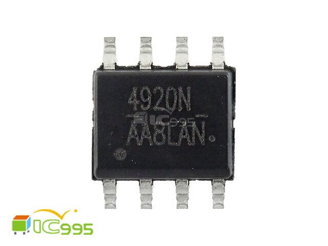 (ic995) 4920N SOP-8 電源板 維修材料 電子零件 芯片 IC 全新品 壹包1入 #6089
