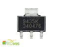 (ic995) 9435K SOP-223 主機板維修材料 / MOS管 全新品 壹包1入 #6690