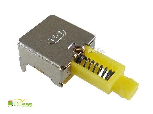 (ic995) 撥動開關 / 推動開關 / 滑動開關 6P PS22E50(2P2T) 18mmx9.5mmx7.8mm 壹包10入 #0011