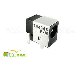 (ic995) DC-012 口徑5.2mm 內針1.6mm 適用Acer HP筆電 電源插座 DC接頭 DC座 全新品 壹包1入 #0227