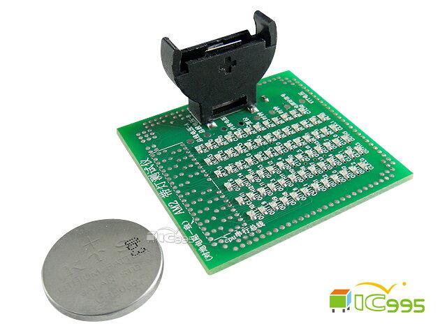 (ic995) 電腦主版維修零件 - CPU AM2 帶燈測試儀 假負載 #0021