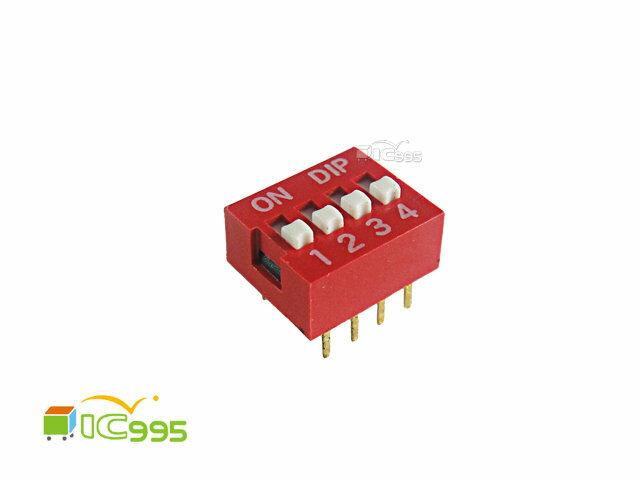(ic995) 4P DIP SW 指撥開關 紅色 長11.6mm寬10mm高5.5mm 1pcs #0148