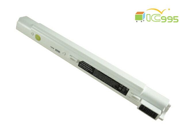 (ic995) 微星 筆電電池 筆記型電腦 MSI MS1006,MS1012,MS1013,14.8V,5200mAh 白 #3933