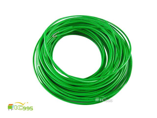 (ic995) 多蕊電子線 多芯電子線 多芯線 多蕊線 UL1007 22AWG 80°C 300V 10米 綠色 1包 #1516