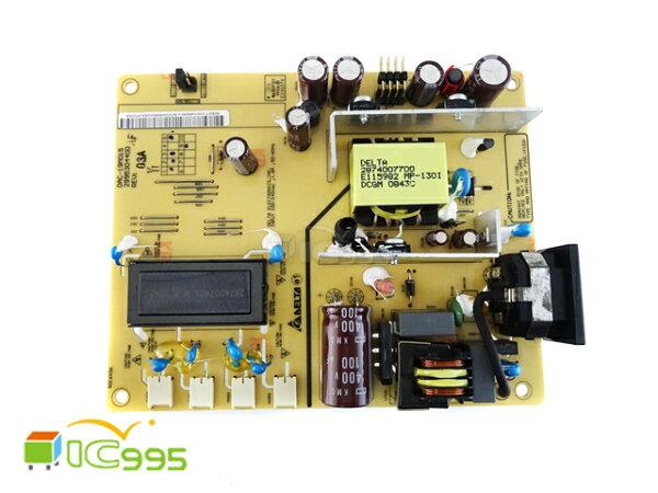 (ic995) CHIMEI 奇美 P+I 電源板 DAC-19M015 AF / CMV-222H 全新品 1入 #1777