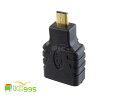 (ic995) HDMI 轉 Mini DP / 標準 HDMI (母) 轉 HDMI Micro (公) 轉接頭 全新品 壹包1入 #1533