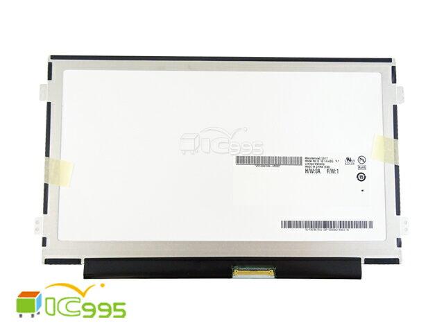 (ic995) 液晶屏幕 B101AW06 V.1 (H/W:0A F/W:1) 通用 液晶屏 屏幕 全新品 壹包1入 #3429