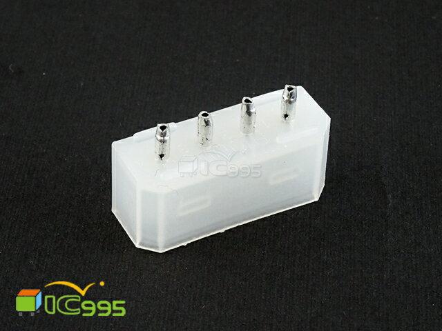 (ic995) 4pin 主機板 電源座 (長型) 插槽配件 電子零件 全新品 壹包1入 #0091