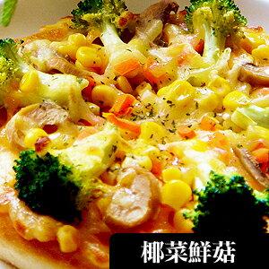 【不怕比較!網路PIZZA瑪莉屋口袋比薩最好吃】椰菜鮮菇披薩(薄皮)(奶素)一入**本口味使用無洋蔥餅皮,請奶素者安心食用**