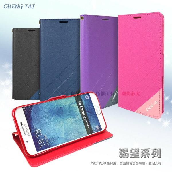 MIUI Xiaomi 紅米 Note3 (特製版) 渴望 系列 側掀皮套/磁吸保護套/皮套/可立式/保護套/手機套/軟殼