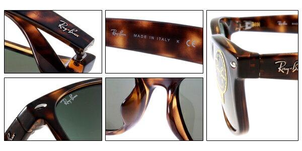 Ray Ban 雷朋 琥珀玳瑁色 RB2140 太陽眼鏡  加大&正常版 7