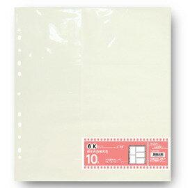 青青文具 簡單生活系列 6K相本補充內頁 PA-OW
