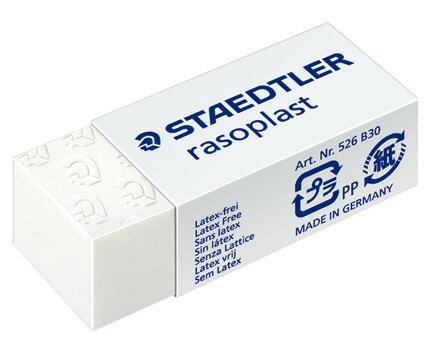 STAEDTLER 526 B30橡皮擦6入
