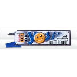 PENTEL C235 0.5mm自動鉛筆芯